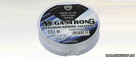 Леска Globe/Libao Megastrong 100м/ 5.20 кг/0,18 мм Fluorocarbon Coating Л01-00366
